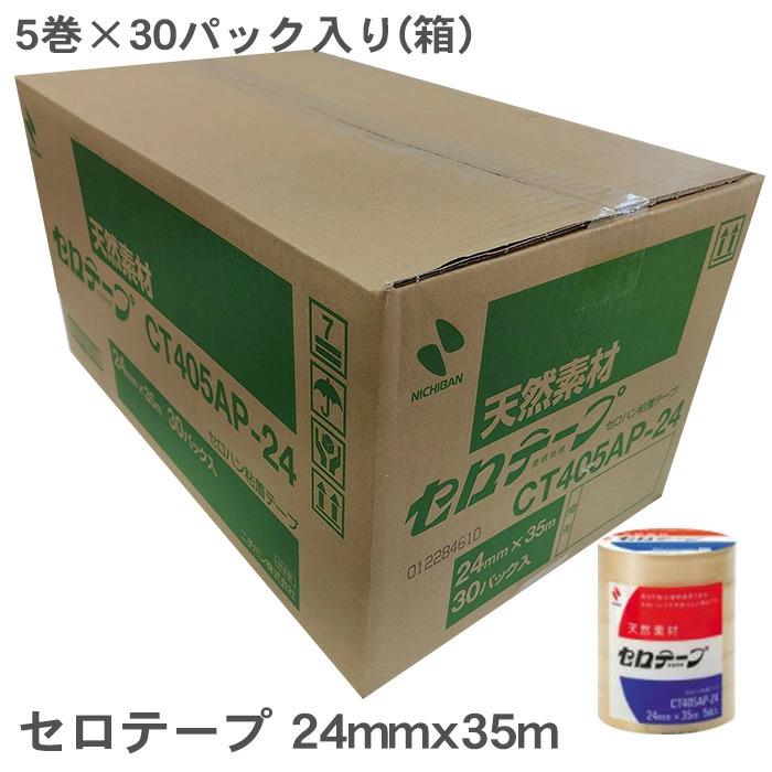 ニチバン セロテープ CT405AP-24 24mmx35m 5巻×30パック入り